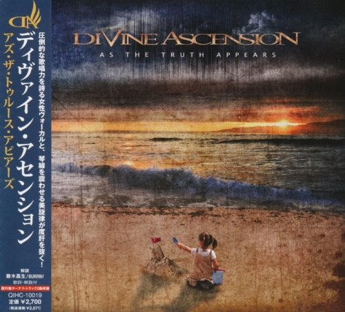Divine Ascension - As The Truth Appears [Japanese Edition] (2011)