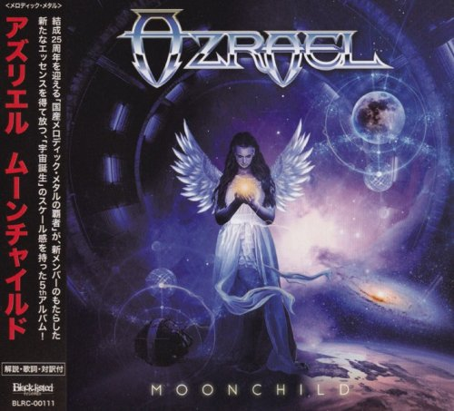 Azrael - Moonchild [Japanese Edition] (2018)