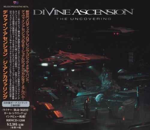 Divine Ascension - The Uncovering [Japanese Edition] (2018)