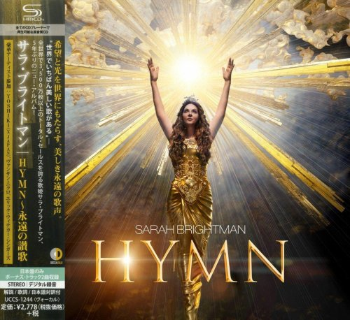 Sarah Brightman - Hymn [Japanese Edition] (2018)