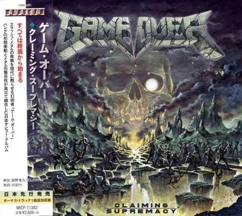 Game Over - Claiming Supremacy [Japanese Edition] (2017)