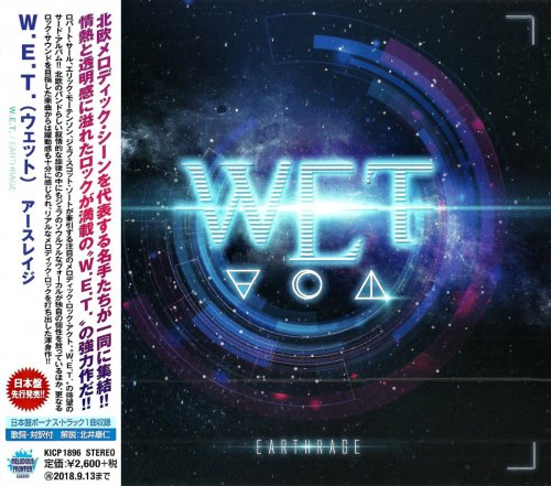 W.E.T. - Earthrage [Japanese Edition] (2018)