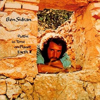 Ben Sidran - Puttin' in Time on Planet Earth (1973/2017)
