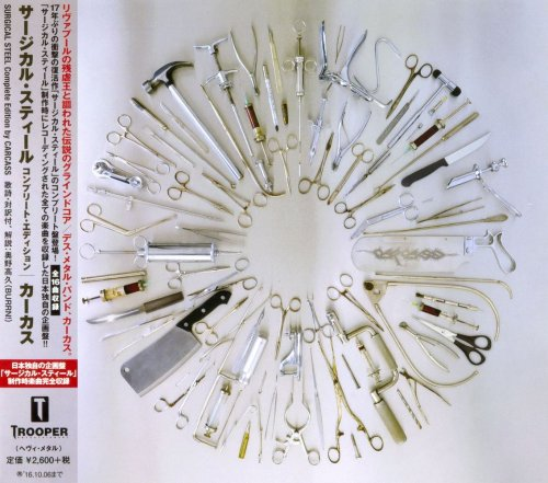 Carcass - Surgical Steel [Japanese Edition] (2013) [2015]