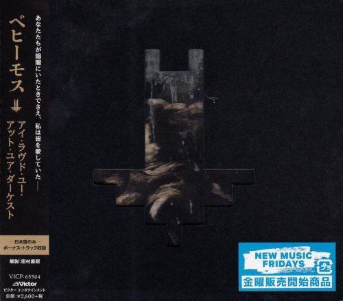 Behemoth - I Loved You At Your Darkest [Japanese Edition] (2018)