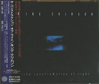 King Crimson - The ConstruKction Of Light (2000)