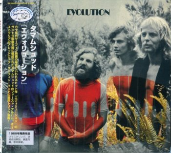 Tamam Shud - Evolution (1969) [Japan edition] (2007)