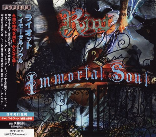 Riot - Immortal Soul [Japanese Edition] (2011)