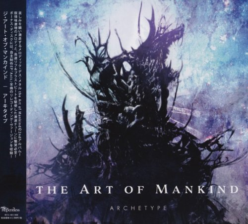 The Art Of Mankind - Archetype (2CD) [Japanese Edition] (2018)
