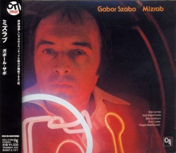 Gabor Szabo - Mizrab (1972) (Japan Remastered, 2007)