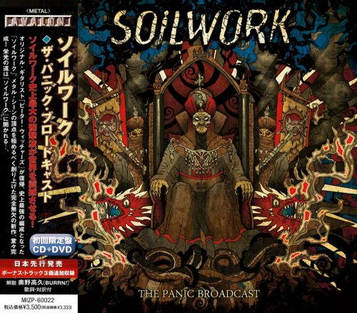 Soilwork - The Panic Broadcast [Japanese Edition] (2010)