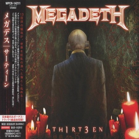 Megadeth - Th1rt3en (2011) [Japan Edit.]