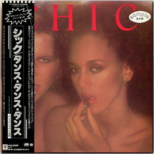 CHIC «Discography on vinyl» (5 x LP • Atlantic Recording Corporation • 1977-1981)
