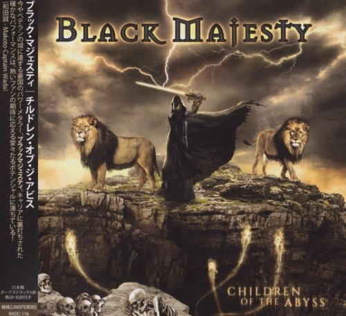 Black Majesty - Children Of The Abyss [Japanese Edition] (2018) [2019]