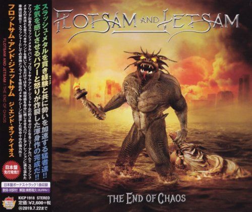 Flotsam and Jetsam - The End Of Chaos [Japanese Edition] (2019)