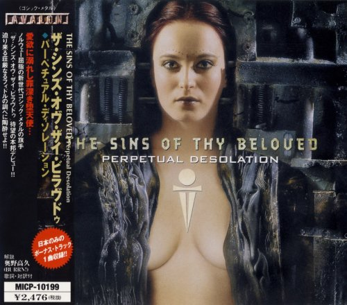 The Sins Of Thy Beloved - Perpetual Desolution [Japanese Edition] (2000)