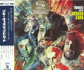 Canned Heat - Boogie With Canned Heat  (1968) (Japan Remastered, Expanded, SHM 2017) Lossless