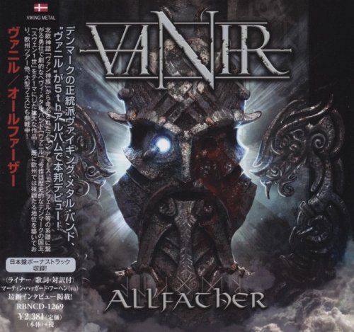 Vanir - Allfather [Japanese Edition] (2019)