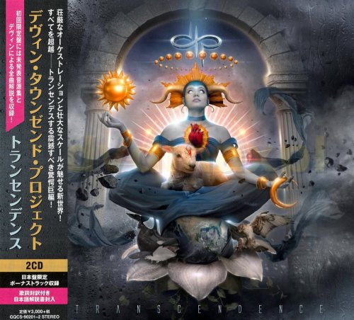 Devin Townsend Project - Transcendence (2CD) [Japanese Edition] (2016)