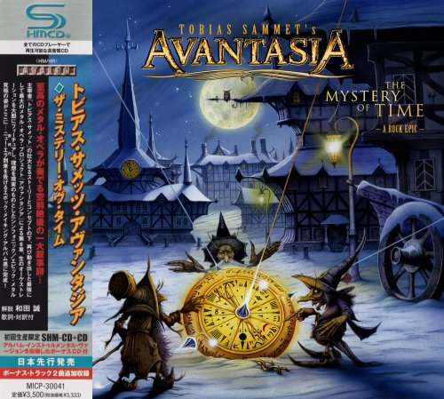Avantasia - The Mystery Of Time: A Rock Epic (2CD) [Japanese Edition] (2013)