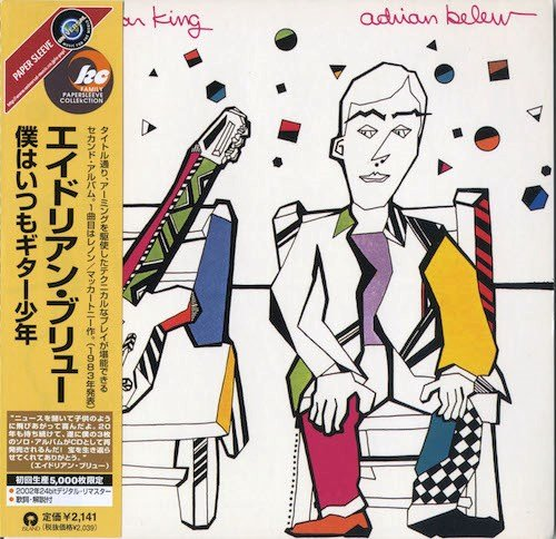 Adrian Belew - Twang Bar King (1983) [Reissue 2001]
