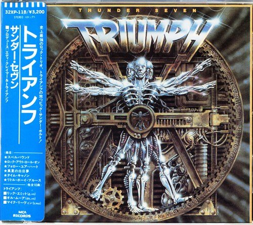 Triumph - Thunder Seven (1984) [Japan Press 1985]