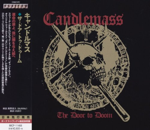 Candlemass - The Door To Doom [Japanese Edition] (2019)