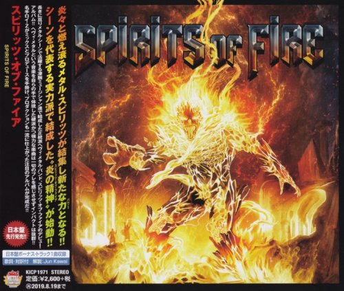 Spirits Of Fire - Spirits Of Fire [Japanese Edition] (2019)