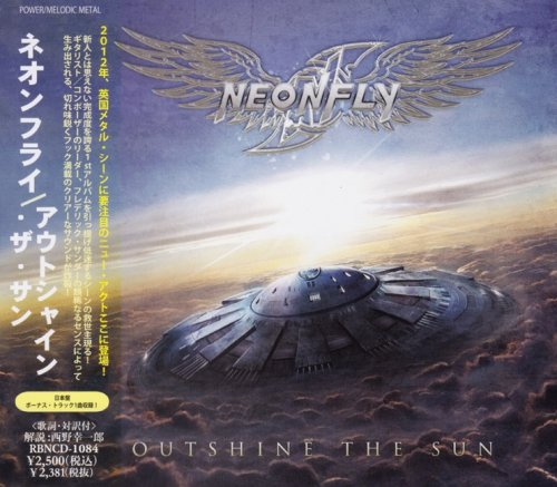 Neonfly - Outshine The Sun [Japanese Edition] (2011) [2012]