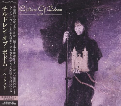 Children Of Bodom - Hexed [Japanese Edition] (2019)