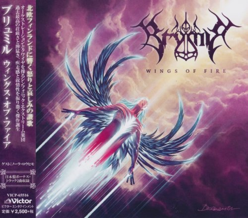 Brymir - Wings Of Fire [Japanese Edition] (2019)
