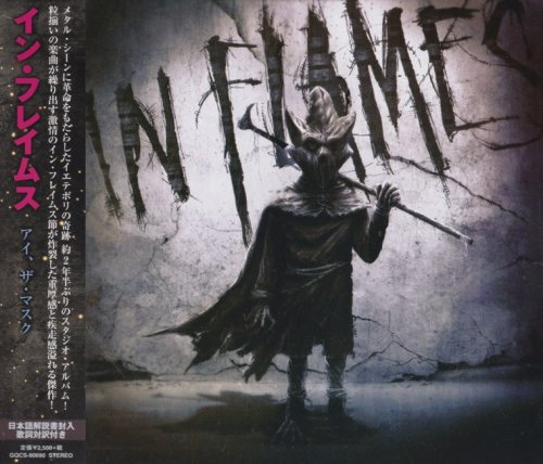 In Flames - I, The Mask [Japanese Edition] (2019)