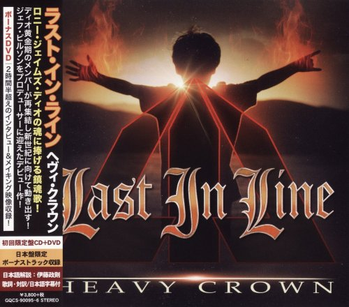 Last In Line - Heavy Crown [Japanese Edition] (2016)