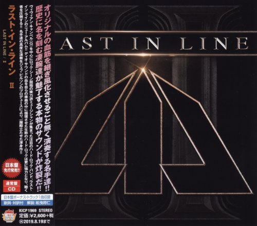 Last In Line - II [Japanese Edition] (2019)