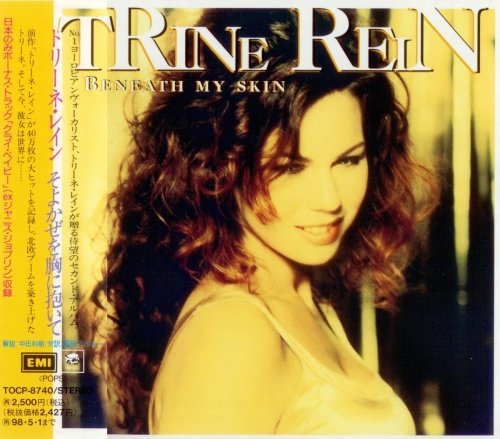 Trine Rein - Beneath My Skin [Japanese Edition] (1996)