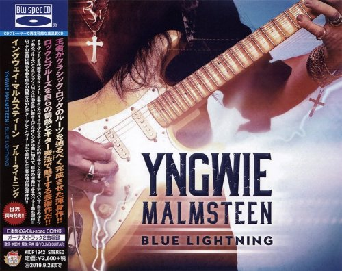 Yngwie Malmsteen - Blue Lightning [Japanese Edition] (2019)