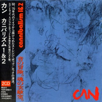 Can - Cannibalism 1 & 2 (1978) [1997]
