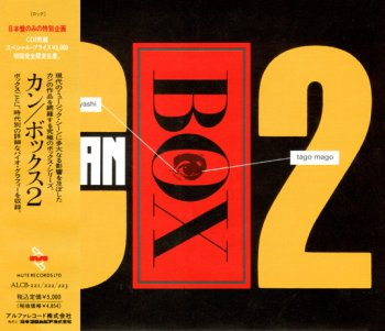 Can - Box 2 (1991)