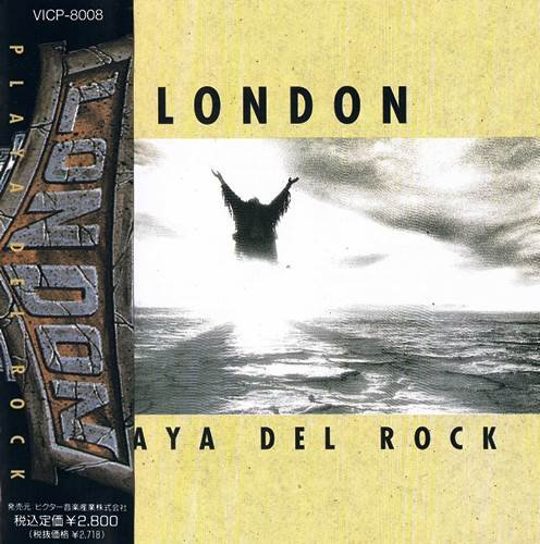 London - Playa Del Rock (1990) [Japan Press]