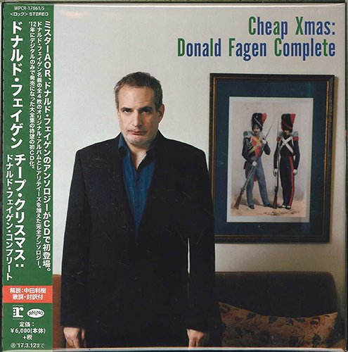 DONALD FAGEN «Discography on vinyl» + bonus (4LP + DVD-Audio + 5CD-box • Reprise Ltd. • 1982-2017)