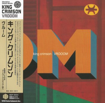 King Crimson - VROOOM (1994)