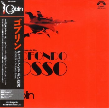 Goblin - Colonna Sonora Originale del Film Profondo Rosso (Original Soundtrack) (1975) [Japan, 2007]