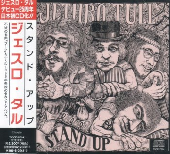 Jethro Tull - Stand Up (Japan Edition) (1993)