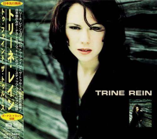 Trine Rein - To Find The Truth [Japanese Edition] (1998) [2000]