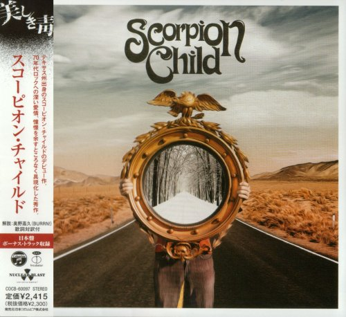 Scorpion Child - Scorpion Child [Japanese Edition] (2013)
