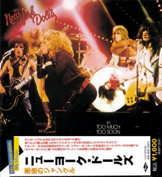 New York Dolls - Too Much Too Soon (1974) Japan remaster (2009)