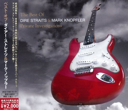 Dire Straits & Mark Knopfler - The Best Of: Private Investigations [Japanese Edition] (2005)