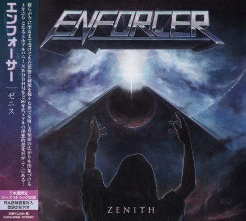 Enforcer - Zenith [Japanese Edition] (2019)