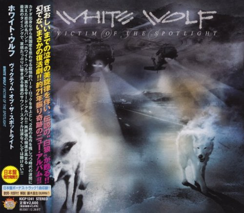 White Wolf - Victim Of The Spotlight [Japanese Edition] (2007)