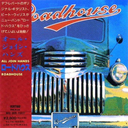 Roadhouse - Roadhouse (1992) [Japan Press]